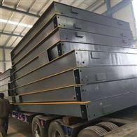 SCS-120T120吨电子地磅多少钱