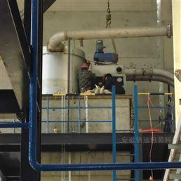 福建粉剂水溶肥生产线