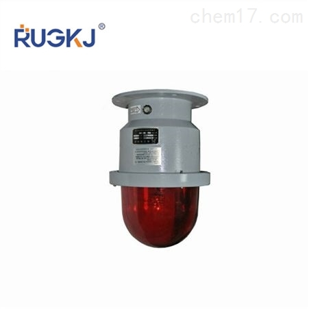 BZD-LED防爆航空障碍灯