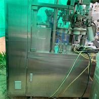 多种高价回收全自动软管灌装封尾机现货