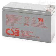 XTV1272台湾CSB蓄电池XTV1272价格