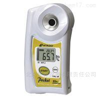 PAL-α 便携式数显折射仪(宽量程)