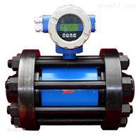 高压电磁流量计产品