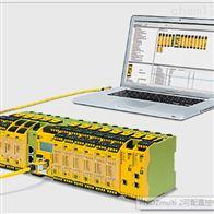 PNOZmulti 2德国PILZ皮尔兹可配置控制系统