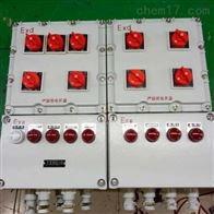 移动式防爆配电箱生产厂家