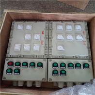 BXMD铝合金BXMD51防爆照明配电箱