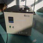 生产销售实验室DW低温液浴冷阱