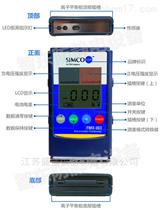 FMX-003熔噴布靜電壓測試儀