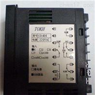 现货EVCO温控器