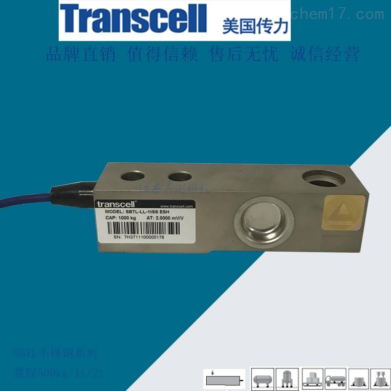 SBTL称重传感器