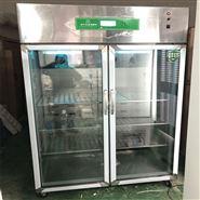 绿博DW-16种子低温储藏育苗箱