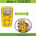 Gas AlertMicroClipXLMCXL-4气体检测仪