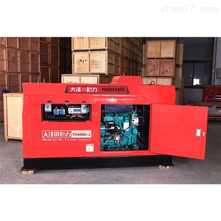 500A双工位气保焊柴油发电电焊机尺寸