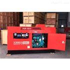 纤维素管道焊500A柴油发电电焊机