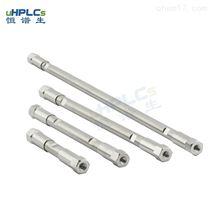 0.1 μm 光亮度2.1内径UHPLC超高压液相色谱分析柱空柱管