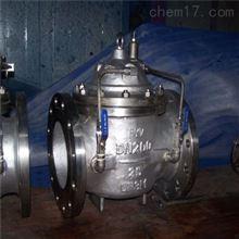 水泵控製閥700X知名品牌