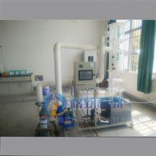 GZE002筛板式填料式多级气体吸收实验装置