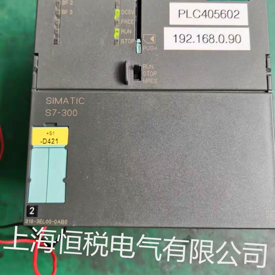 西门子PLC/CPU开机无法启动故障维修中心