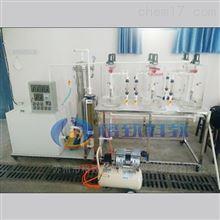 GZW019溶气型气浮试验系统