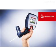 安东帕DMA35/EX/Petrol便携式密度计
