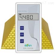 负离子浓度检测仪