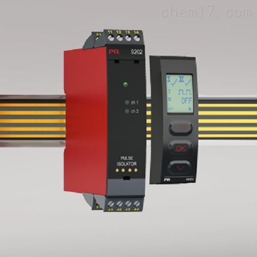 丹麦PR脉冲隔离器