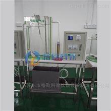 GZW023电凝聚气浮实验装置