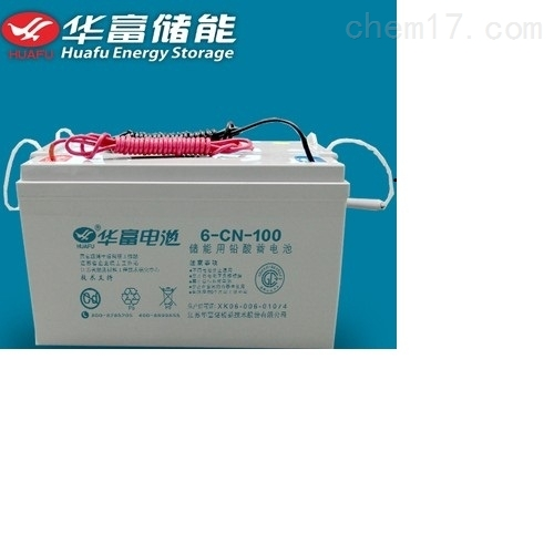 华富蓄电池6-GFM系列授权