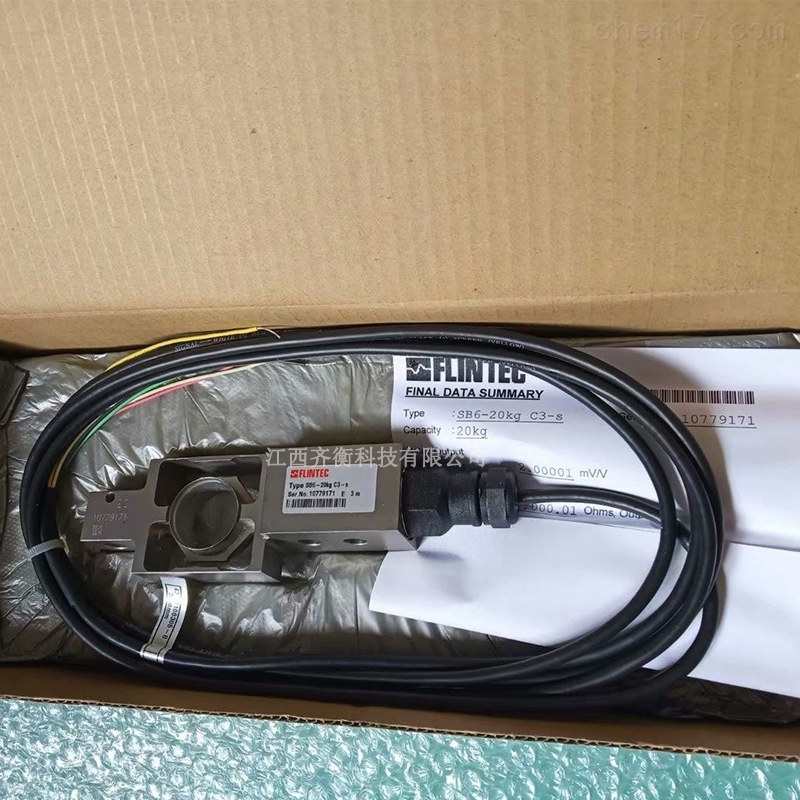 富林泰克S型吊车秤称重传感器UB6-102Kg-GP