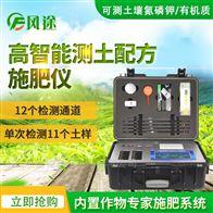 FT-Q8000快速测土配方施肥仪价格多少钱