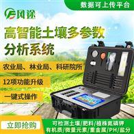 FT-Q8000土壤肥料养分测定仪多少钱