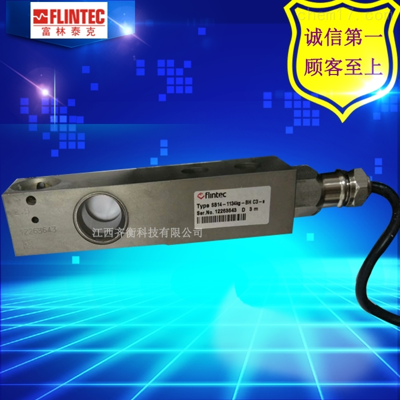 FLINTEC富林泰克传感器PC42-200KG-C3-6WS
