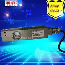 富林泰克平台秤传感器SB14-2268kg-BH-C3-S