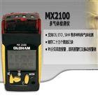 MX2100奥德姆复合气体检测仪