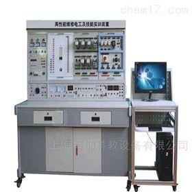 YUYW-01C高性能高级维修电工技能培训考核装置