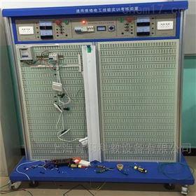 YUYDG-TYDGA通用维修电工技能实训考核装置