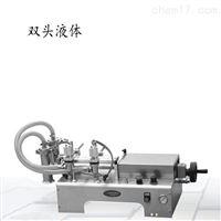 水溶肥料小型灌装机