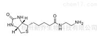 交联剂111790-37-5Biotin-EA生物素-乙二胺交联剂