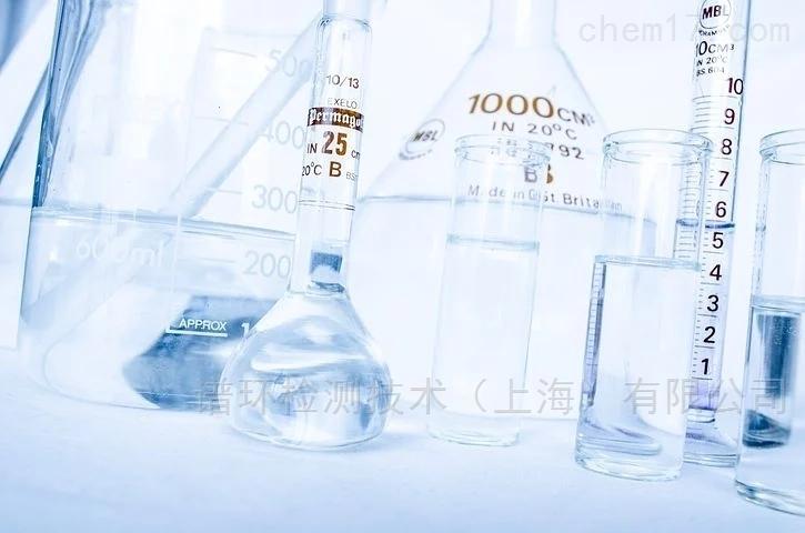 上海市饮用水111项检测