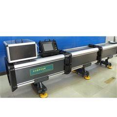 大口径平行光管测试仪