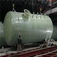 30 50 70 100 150 200立方大型玻璃钢储罐生产厂家安装维修