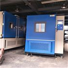 KM-PV-DGWJ010(PV)组件高低温冷热循环试验箱
