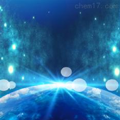 试剂-六水合氯铂酸/氧化铂水合物