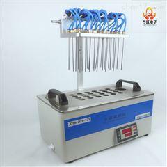 JOYN-DCY-12Y低价水浴氮吹仪