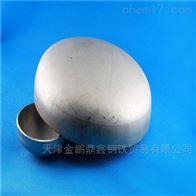 C276哈氏合金管帽