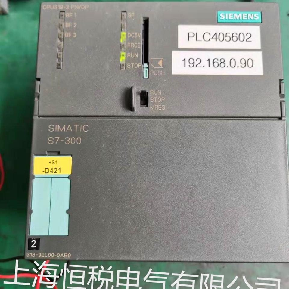 西门子PLC/CPU无法上传程序故障维修中心