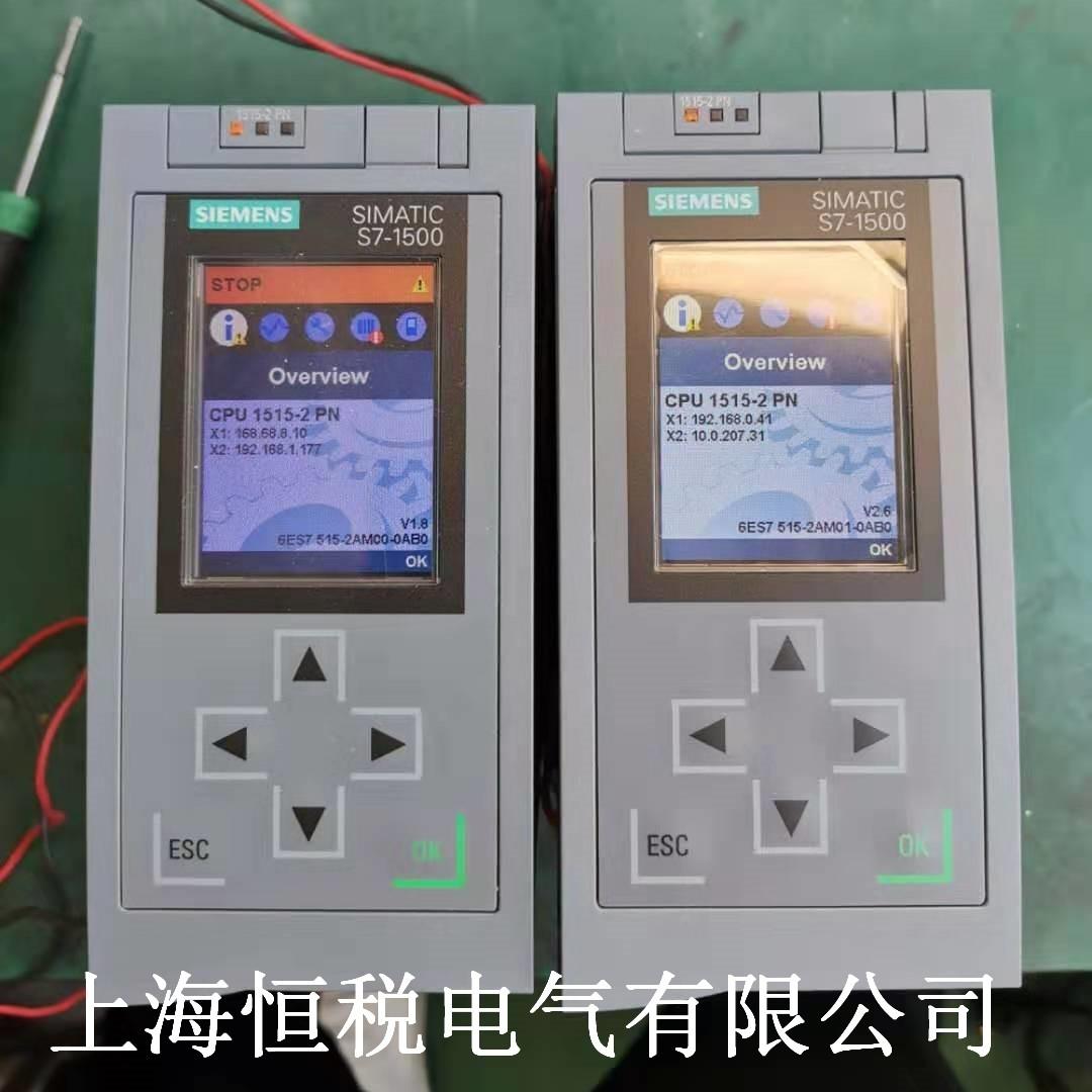 西门子S7CPU1500上电小屏幕黑屏故障检修