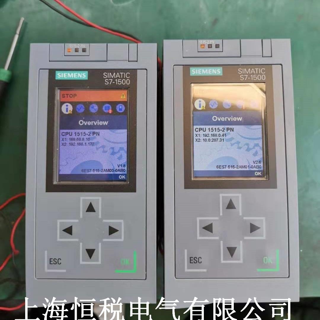 西门子S7-1500PLC开机黑屏无显示故障修复