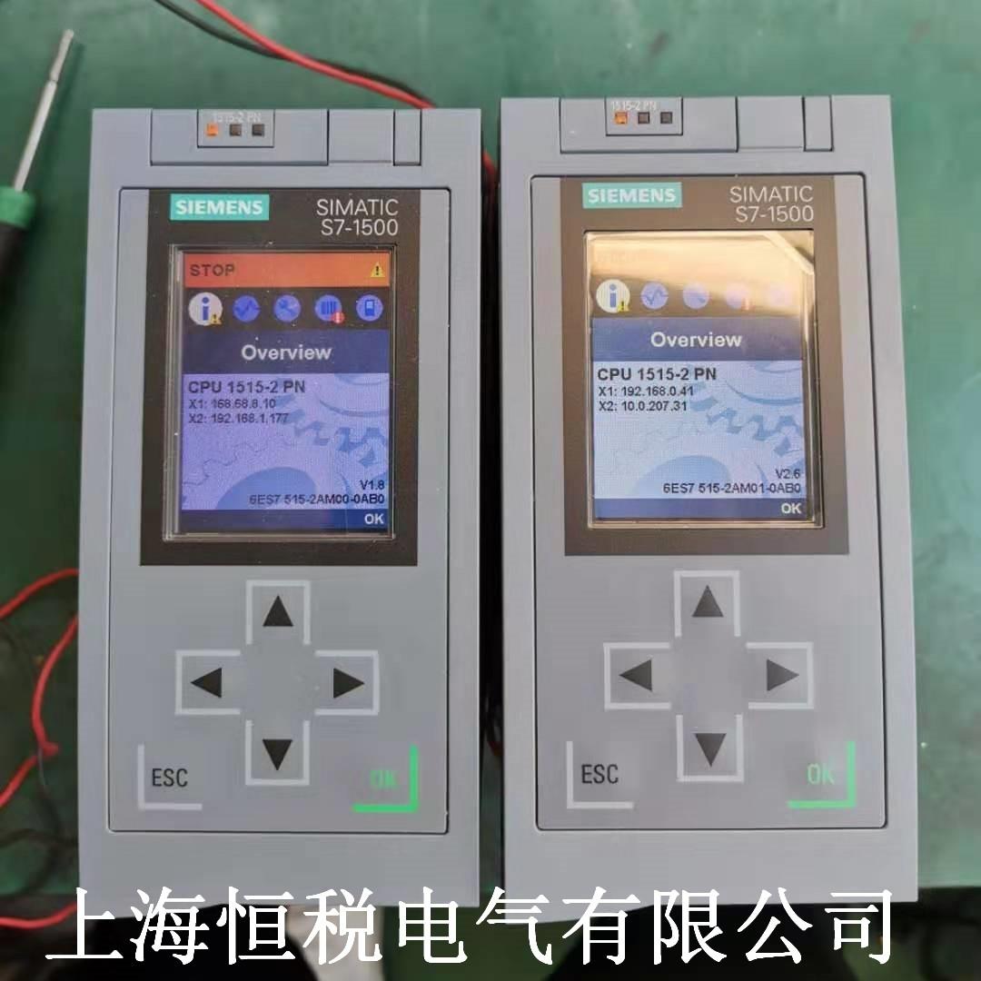 西门子S71500CPU启动面板不亮修复解决