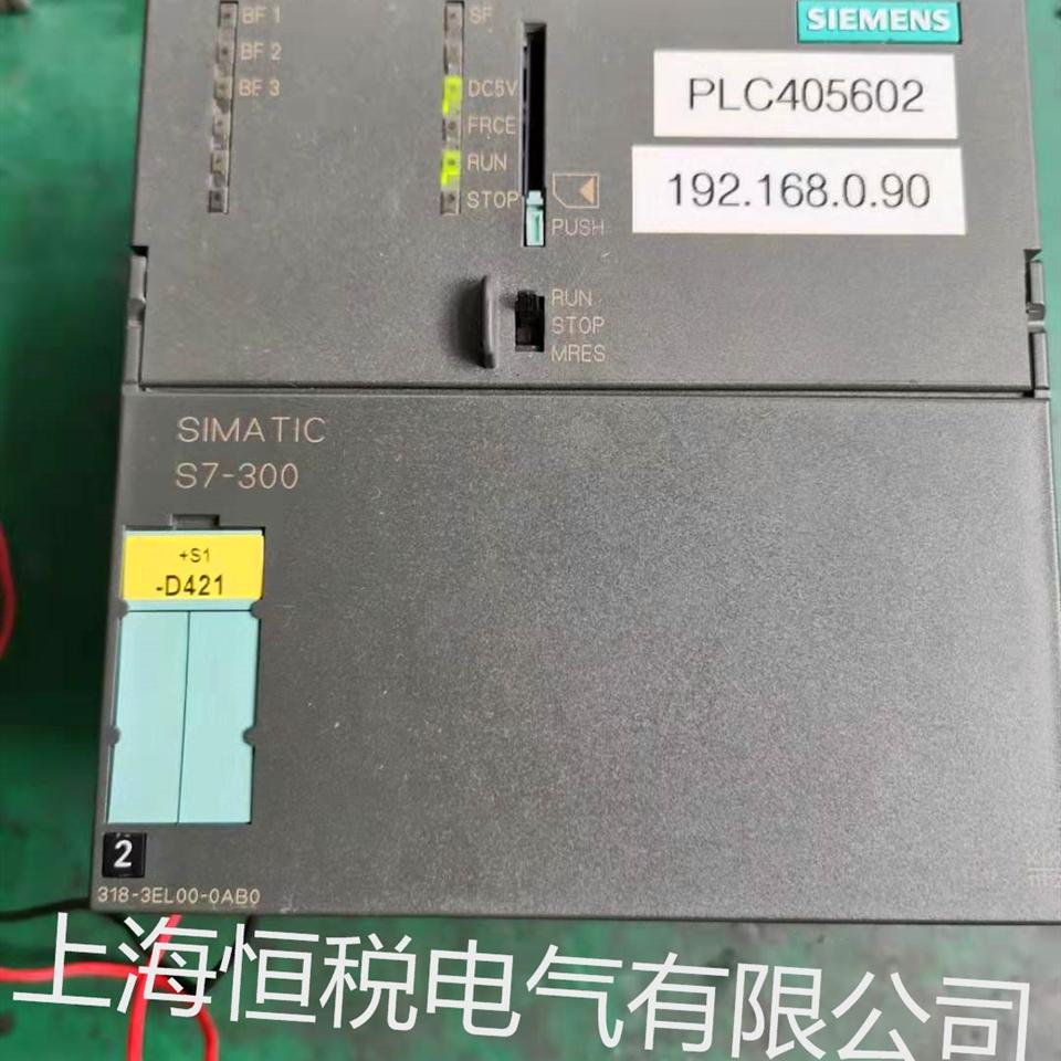 西门子CPU319上电所有灯全亮/全闪烁修复
